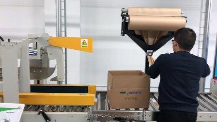 建技包装开封箱机自动包装线,可节省2-4个人,包装更美观