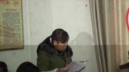 沙石镇楼梯村第一届妇女代表大会