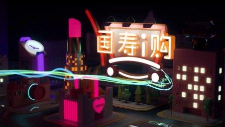 中国人寿616短视频