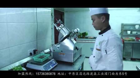 郑州享虾客餐饮鸡公虾婆系列宣传片 -