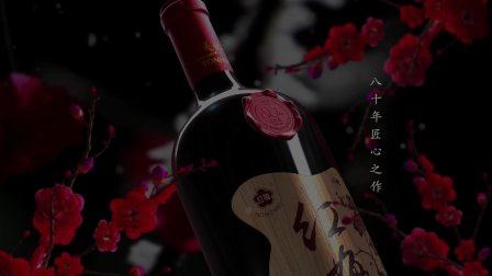 通化干红葡萄酒臻藏版
