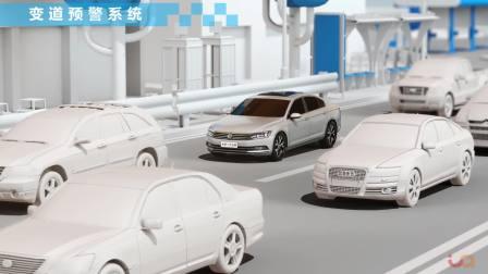 迈腾汽车3D演示动画-北京优趣文化作品