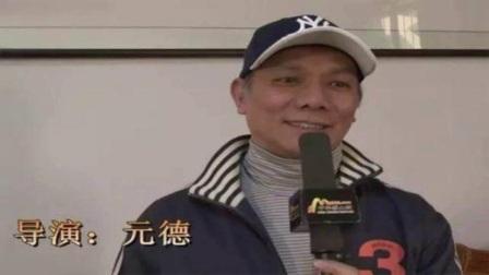 七小福现状:元奎低调、元彪幸福、成龙尴尬、洪金宝仗义!