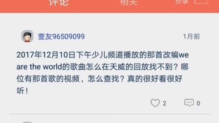深圳少儿频道17点00赛尔号721点蛋计划