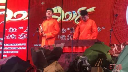 180128 北京金沙剧场 孟鹤堂 周九良 相声专场 之 欢歌笑语 主part(电吉他与电三弦的幸福生活)