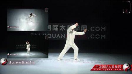赵幼斌大师:杨式太极拳传统套路八十五式经典教学