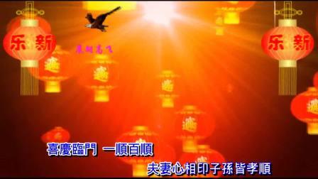 新年舞曲-喜庆临门
