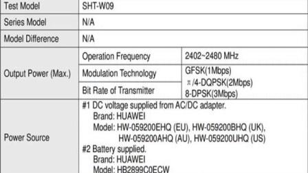 华为MediaPadM5平板获得FCC认证配4980mAh电池