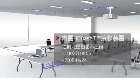 ViewSonic LS800工程投影机 光影激动人心