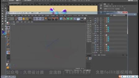 久思—C4D创建2.5d小场景(渲染篇)