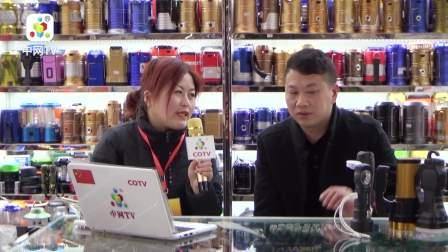 中国网上市场【中网TV、COTV】发布: 义乌市远红电筒商行