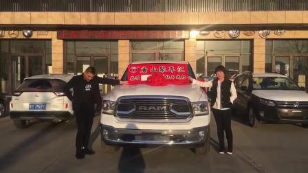 11提:2017年12月5日正鑫源汽车销售服务集团(半价购车)成功提取公羊皮卡一辆