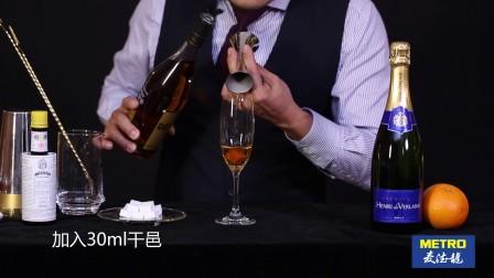 学做起泡鸡尾酒之香槟鸡尾酒
