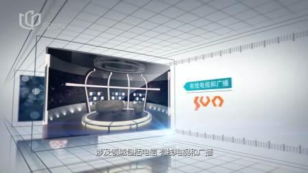 """Sun Telecom浦津""在创新中提升,传递品牌影响力"