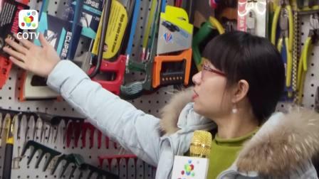 中国网上市场【中网TV、COTV】发布: 义乌巨力工具吴学敏商行