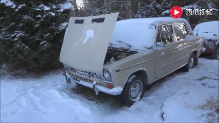 零下22度, 冷启动1979年生产的拉达汽车, 开着跑一圈