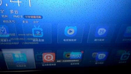 华为EC6108V9C网络机顶盒网络固件升级视频教程