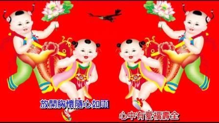 新年舞曲-龙凤呈祥贺新年