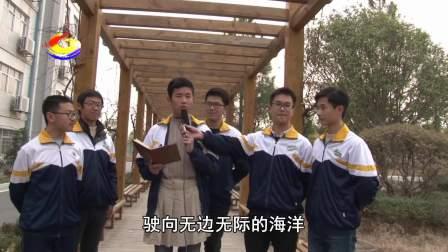 高安中学2018年新春祝福专题