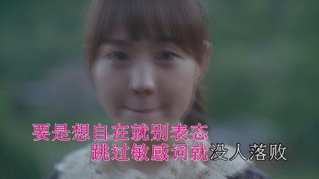 王玉婷 - 落败(HD)