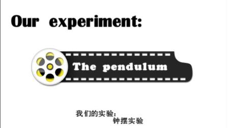 Suggested good example 爱剪辑-STEAM