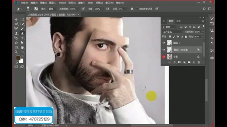 PS教程:人脸面具特效(51RGB在线教育)