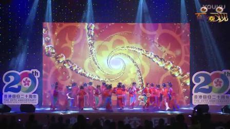 """2017""""星光耀香港""""少儿舞蹈表演比赛民族舞蹈《敲出幸福年》"""