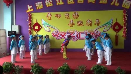 含英幼儿园《老夫子》大班舞蹈 元旦表演