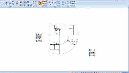 三视图还原直观图方法1-组合分离法
