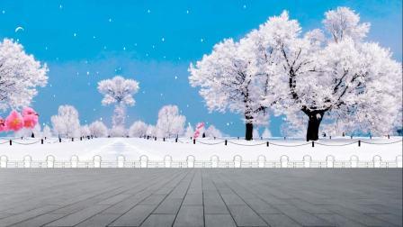 梦一依蓝抠图动态背景—我爱你塞北的雪(313)