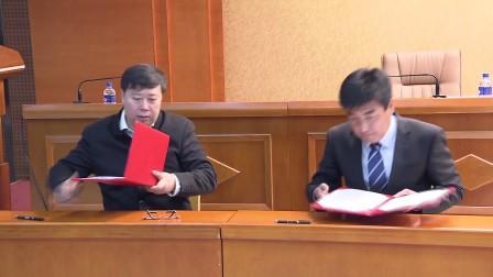 北京中赫国安足球俱乐部与牛栏山一中教育集团签署战略合作