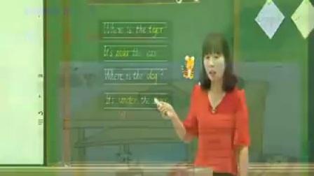 科普版小学英语四年级上册《Lesson 10 Where is my dog》教学视频,袁静