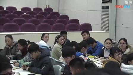 人教版数学高一《幂函数》教学视频,郑敏
