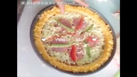 学做披萨哪里可以学多少钱,手把手教学做披萨视频