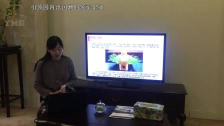 YMG聊日本-日本新年有哪些习俗?