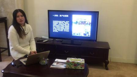 YMG聊日本-日本买房七部曲