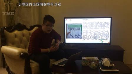 YMG聊日本-聊聊日本的姓氏