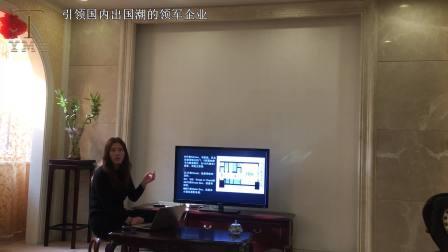 YMG聊日本-日本房产户型图解析