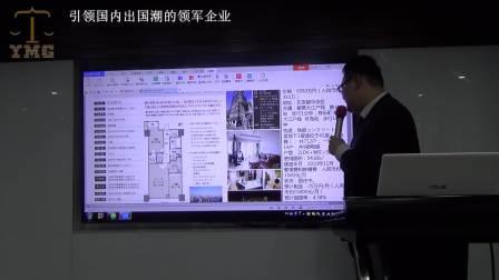 YMG每周房产推荐-东京中央区精装学区房