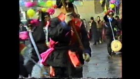 兰州市七里河区八里镇侯家峪村1993年社火表演上集