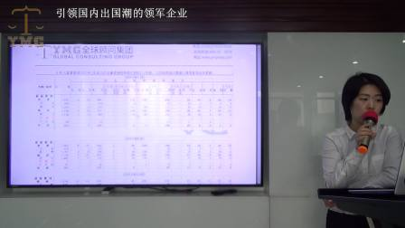 YMG聊移民-日本在留权通过率有多高?真实数据让人震惊!