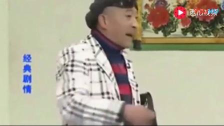 《赵四打电话》宋小宝小品大全搞笑