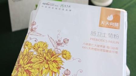 """碧青园联合《紫光阁》主办的""""推进菊芋产业化发展""""研讨会在京召开"""