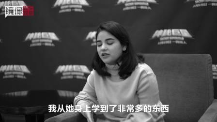 专访《神秘巨星》女主:18岁惊艳世界,谁是她的引路人?