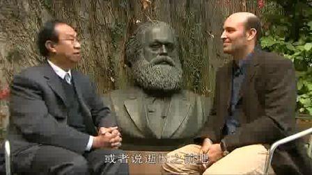马克思主义的诞生