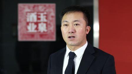 黑龙江省玉泉酒业有限责任公司董事长杨立友新年致辞