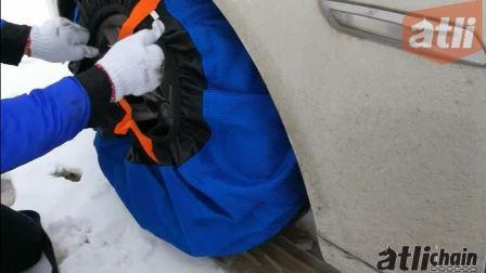 腾力汽配汽车防滑链安装视频-乐驶达雪链汽车防滑链安装