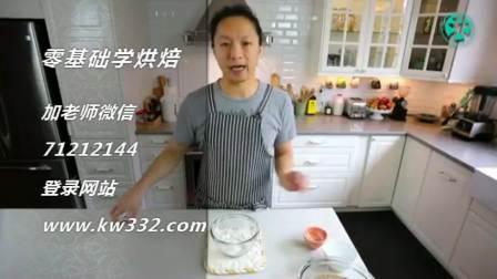 千层蛋糕的皮怎么做 生日蛋糕视频大全视频 蛋糕裱花制作视频