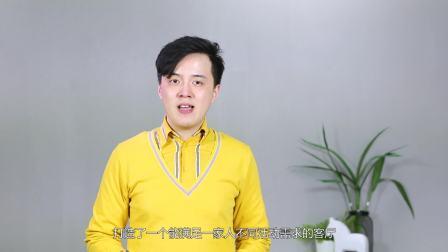番禺-HMO科普片-客厅