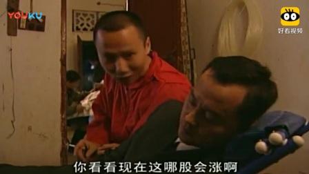 《插翅难逃》- 绑架了富豪的侄子, 这二逼问了他一个很搞笑的问题